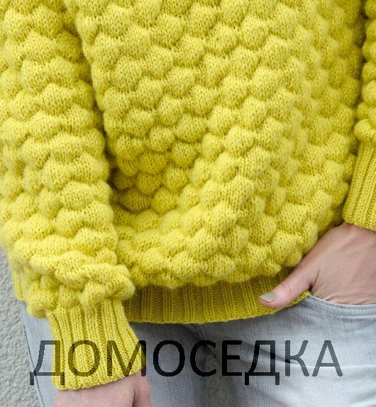 zheltyiy pulover 2   Домоседка