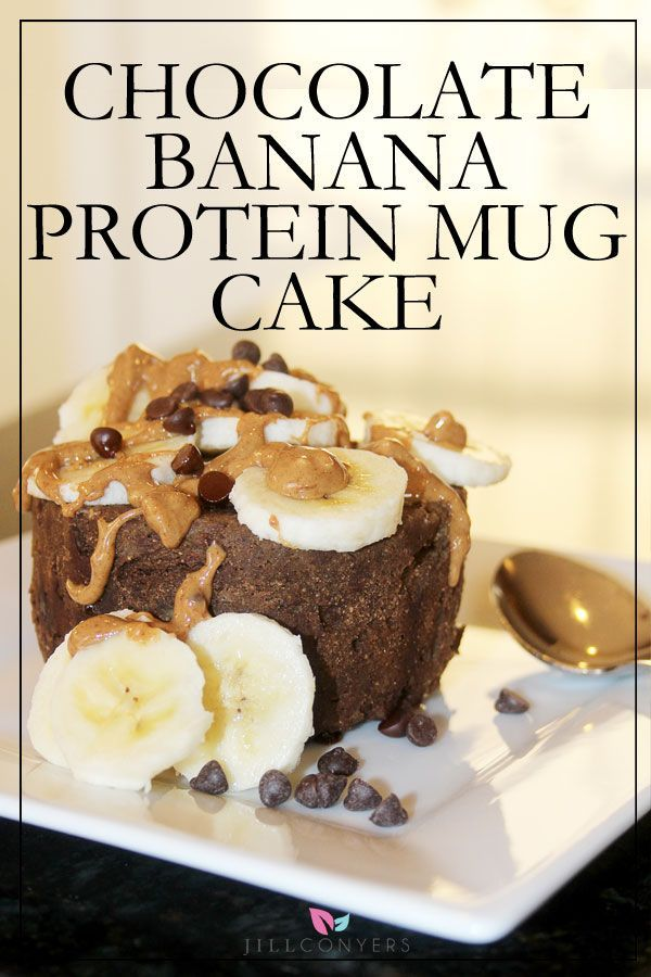 Imagine. Quick. Easy. Healthy. Dessert. The only chocolate mug cake recipe you will ever need. It's that good! /jillconyers/