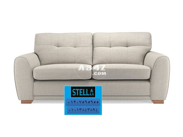 موديلات كنب مودرن 2020 احدث كنبات مودرن شركة ستيلا للاثاث 01013843894 Furniture Digital Digital Alarm Clock