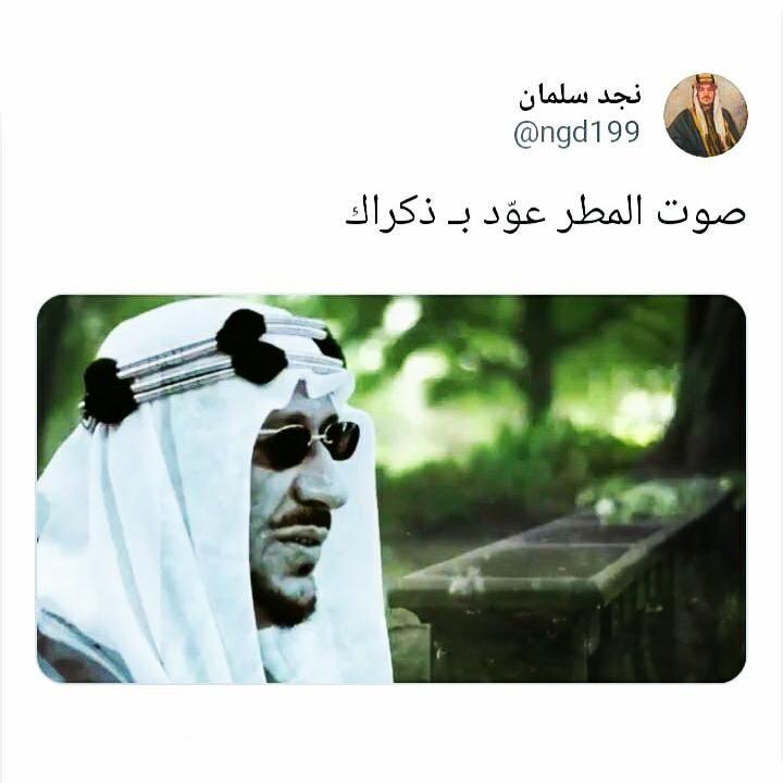 Pin By Jiji On King Saud Ben Abdulaziz Mens Sunglasses Sunglasses Glasses