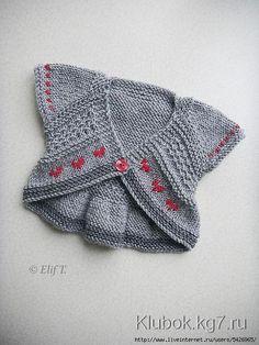 Болеро для девочки по мотивам болеро для девочки Антраша от дизайнера Lisa Chemery.   Клубок