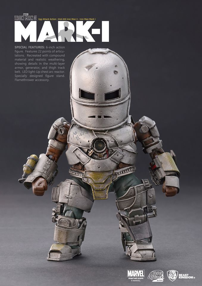 Figurine pop Iron Man Mark 43  Avengers : Age of Ultron  Funko Pop! Vinyl