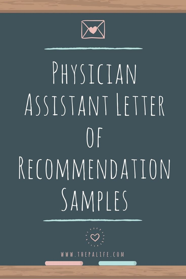 best ideas about physician assistant education physician assistant application letter of recommendation samples goal papa goalscareer