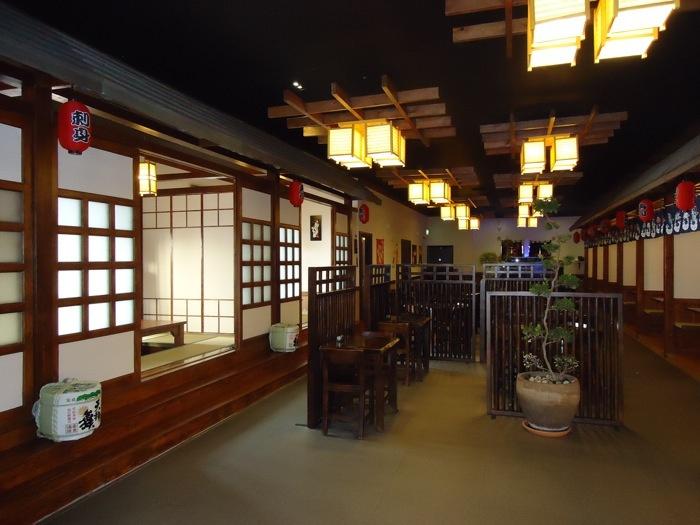 Sake Bar - Northbridge, Western Australia