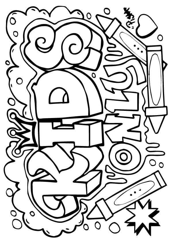 Pin By Tammy Pasch On Coloring Cool Coloring Pages, Love Coloring Pages,  Owl Coloring Pages