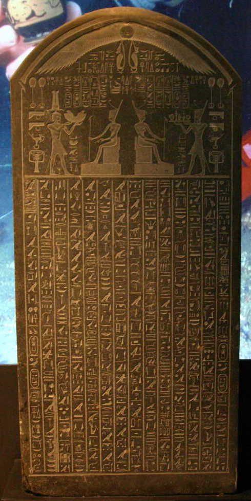 """Exposition """"Osiris"""" à l'institut du monde arabe, Paris (du 8 septembre au 31 janvier 2016)."""