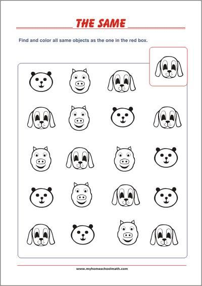 Find the same - Free Printable Activities That Improve Concentration ...