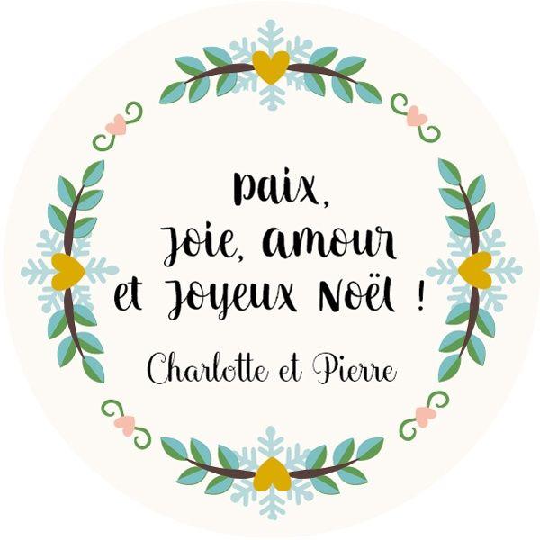 """Sticker personnalisé Noël """"couronne de Noël"""" - Les Petits Cadeaux"""