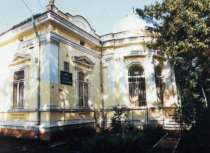 Casa Grigore Antipa - Botosani