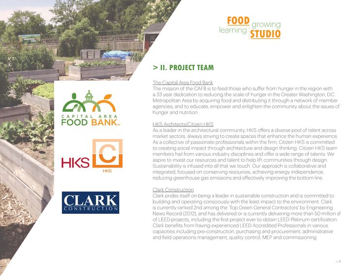 Excerpt from the RFP introducing the project team
