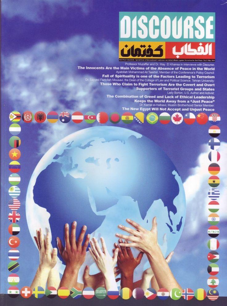 Discourse előlap Irán