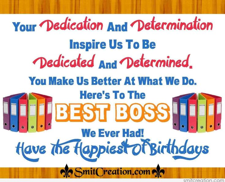 dawn's handmade cards & gifts. birthday quotes with birthday quotes images. birthday card for boss for a remarkable birthday card design with  remarkable layout 1. personalized stationery gifts for teacher boss friend. bday card6 bday cards . great and touching birthday wishes to wish...