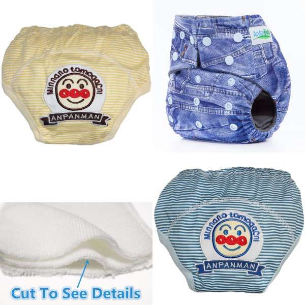 Haian ABDL Pull-On Locking Plastic Pants Color Glass Clear  P016-9