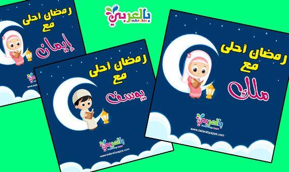 صنع بطاقة على شكل الكعبة للاطفال نشاط للاطفال عن المولد النبوي Diy Mecca Craft Family Guy Character Bic