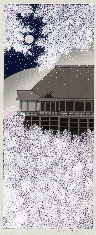 A Dance of Cherry Blossom, Kiyomizu Temple by Kato Teruhide