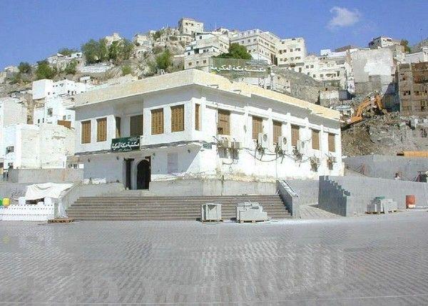 Birth Place of Prophet Muhammad SAW.