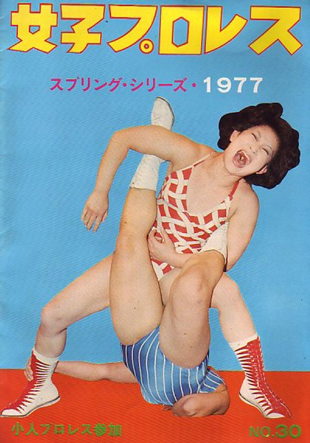 '77 was the last year they made decent porn. Got way too commercial after that.