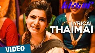 Thaimai Song with Lyrics | Theri | Vijay Samantha Amy Jackson | Atlee | G.V.Prakash Kumar