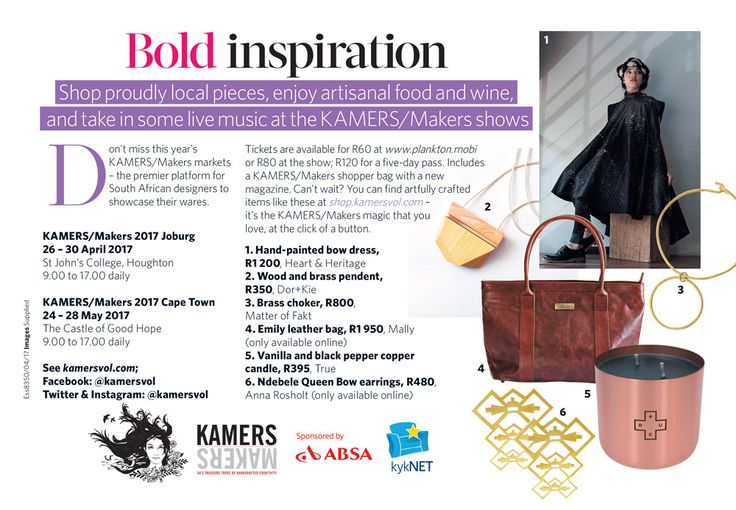 Shop products inspired by and featured in these stories from Woman & Home and Essentials magazines in our KAMERS Online Marketplace Bold Inspiration Collection.