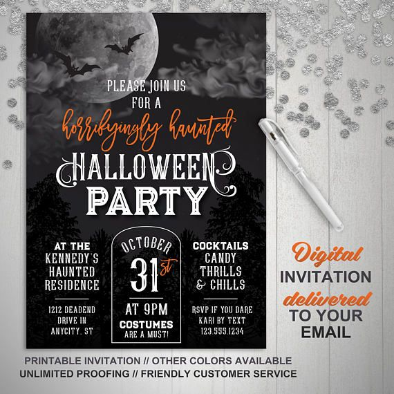 Adult Halloween Party Invitations Part - 31: Halloween Party Invitation Adult Halloween Invite Spooky