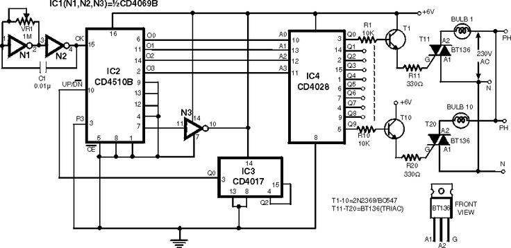Automatic dual output display #circuit diagram #