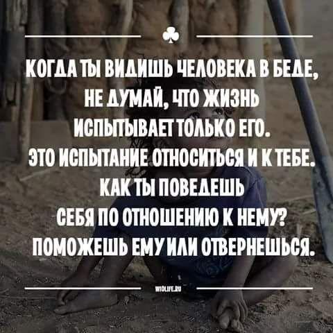 Александр Я (НеЛюбый) – Google+