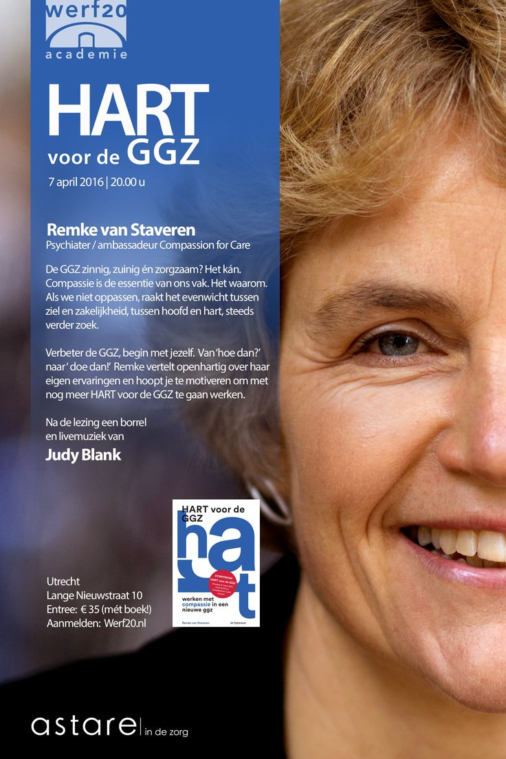 Werf20 I 7 april 2016 I Utrecht Info & inschrijven: www.werf20.nl