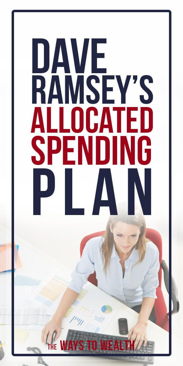 the dave ramsey allocated spending plan guide forms worksheets organizing money pinterest budgeting money and budgeting money