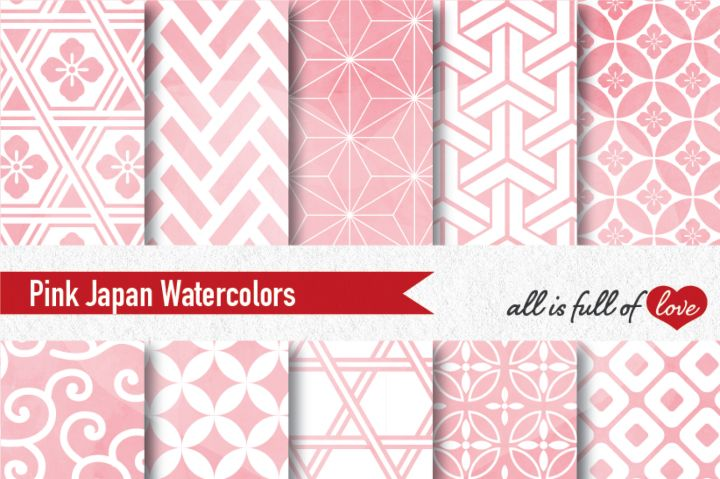 Pink Japanese watercolor patterns seamless By All is full of love