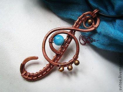 Кулоны, подвески ручной работы. Ярмарка Мастеров - ручная работа Кулон Скрипичный ключ. Handmade.