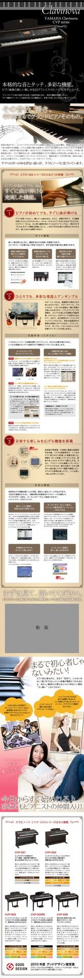 制作実績一覧   ランディングページ制作 商品ページデザイン 東京・大阪