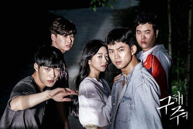 Save Me Kdrama Transcript Kdrama Korean Drama Drama
