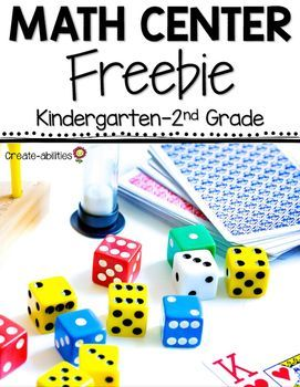 FREE Double Trouble Place Value Center - Use this 6 pages place value and addition math center for your Kindergarten, 1st, or 2nd grade classroom or homeschool students! Just print and go and you have an instant math game that will keep students engaged, having fun, AND learning! {Kinder, first, second graders} FREEBIE - free download