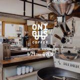 """「ONIBUS COFFEE」2号店、中目黒に1月21日オープン """"人と人の繋がり""""をコンセプトにするコーヒーショップ「ONIBUS COFFEE」が、東京・中目黒に2店舗目となる「ONIBUS COFFEE 中目黒」を2016年1月21日(木)にオープンする。  コーヒーがきっかけを作り出す、豊かな生活       「ONIBUS COFFEE」は、""""人と人を繋ぐ""""コミュニケーションの一端を担うコーヒーを提供。国内外の多くのバリスタやコーヒーショップとの繋がりを得てきたなかで、、1店舗目の「ABOUT LIFE COFFEE B..."""