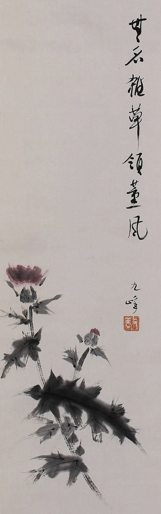 Red Thistle Cirsium Flower. Japanese hanging scroll painting.