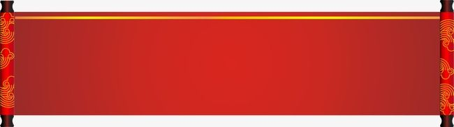 Red Reel Red Reel Banner Png Transparent Clipart Image And Psd File For Free Download Banner Background Images Clip Art Photoshop Backgrounds Free