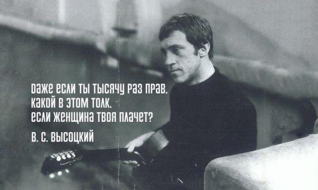 Сднем рождения, Владимир Семенович.