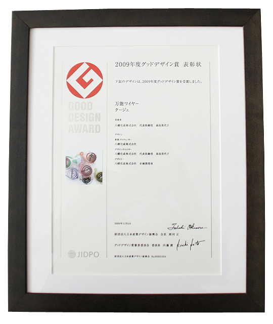 "Japanese ""Good Design"" award certificate #01"