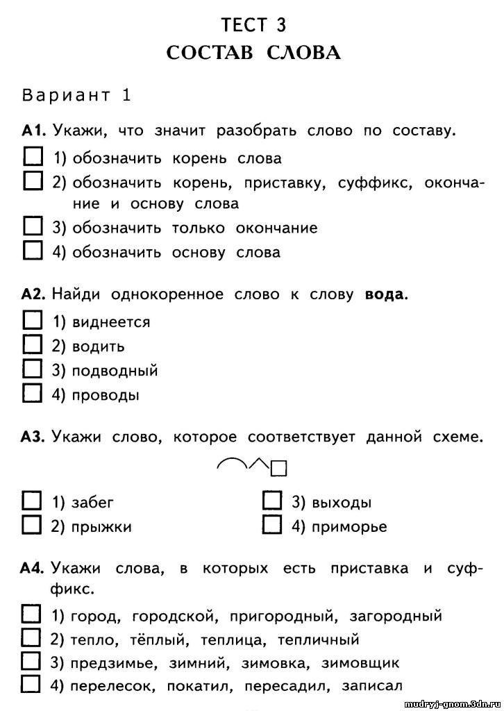 Тростенцова гдз скачать бесплатно