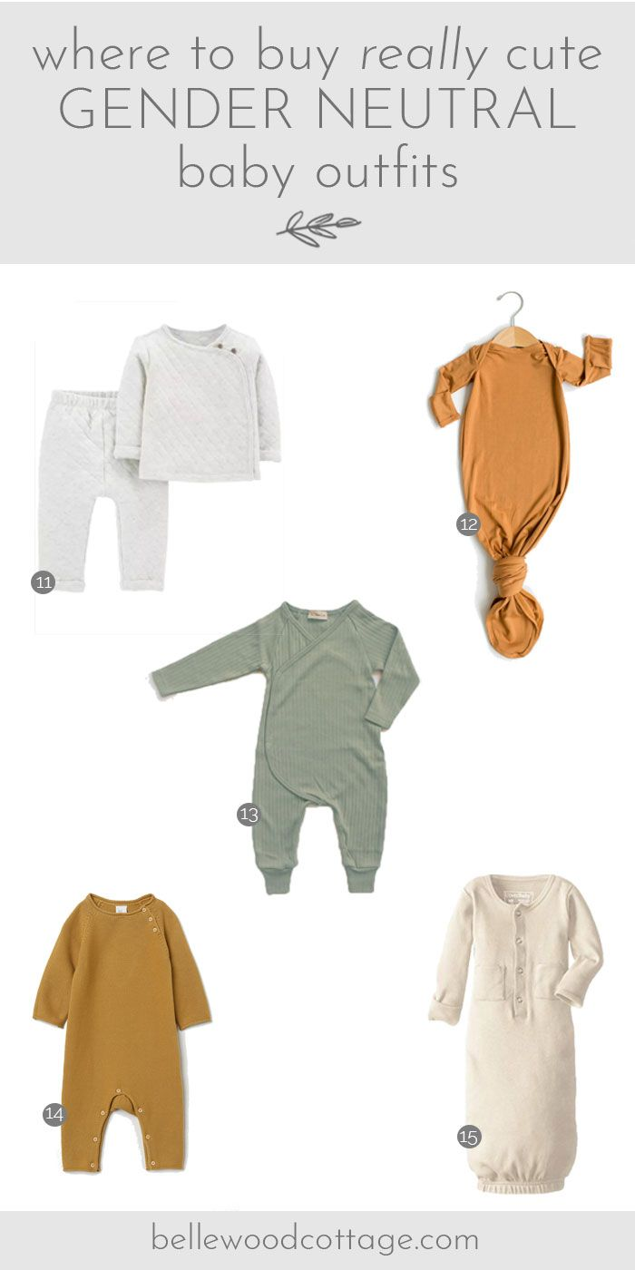 c3b9e8bb4c Didn t find out baby s gender  Not sure where to buy cute clothes  I m here  to help with a round up of REALLY cute gender neutral baby clothes.