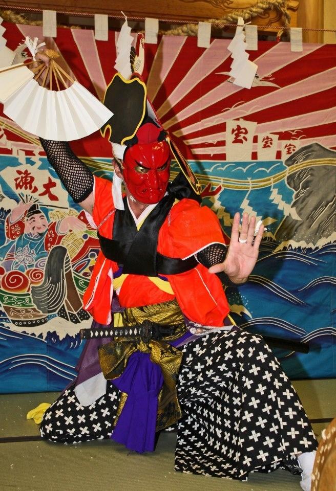 Kuromori Kagura folk dance troupe
