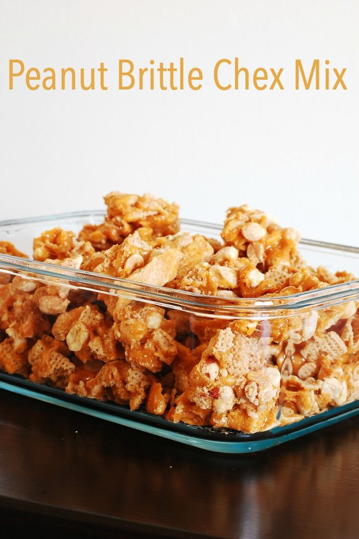It's impossible to stay out of this mix! The cereal makes it crispy and easier to eat than traditional peanut brittle. So addictive and good!