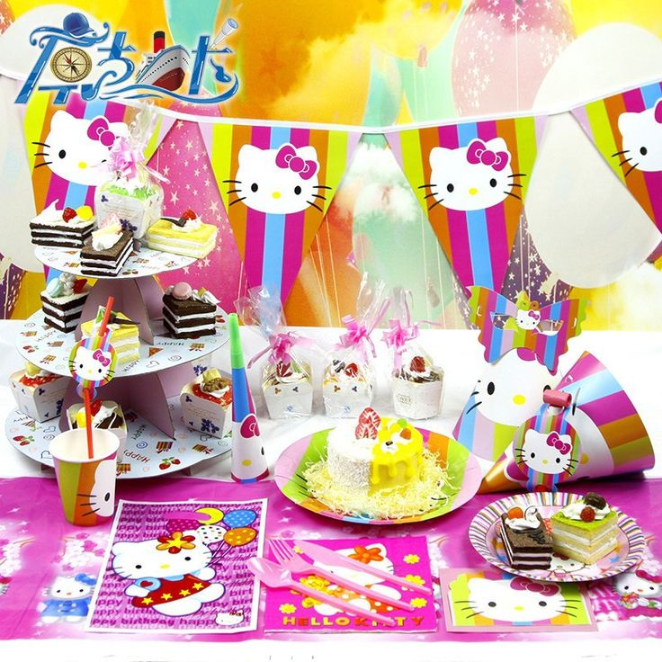 90pcs Luxury Kids Birthday Party Decoration Set Hello Kitty Theme Party Supplies Baby Birthday Party Pack Candy bar #Affiliate