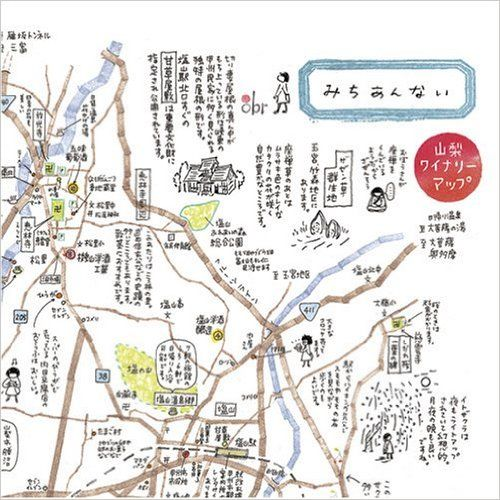 山梨ワイナリーマップ - Google 検索