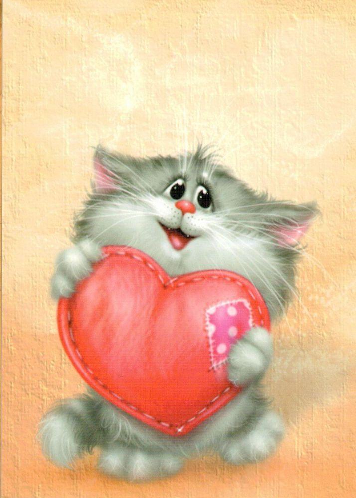 Открытка я люблю тебя мой котик, надписи