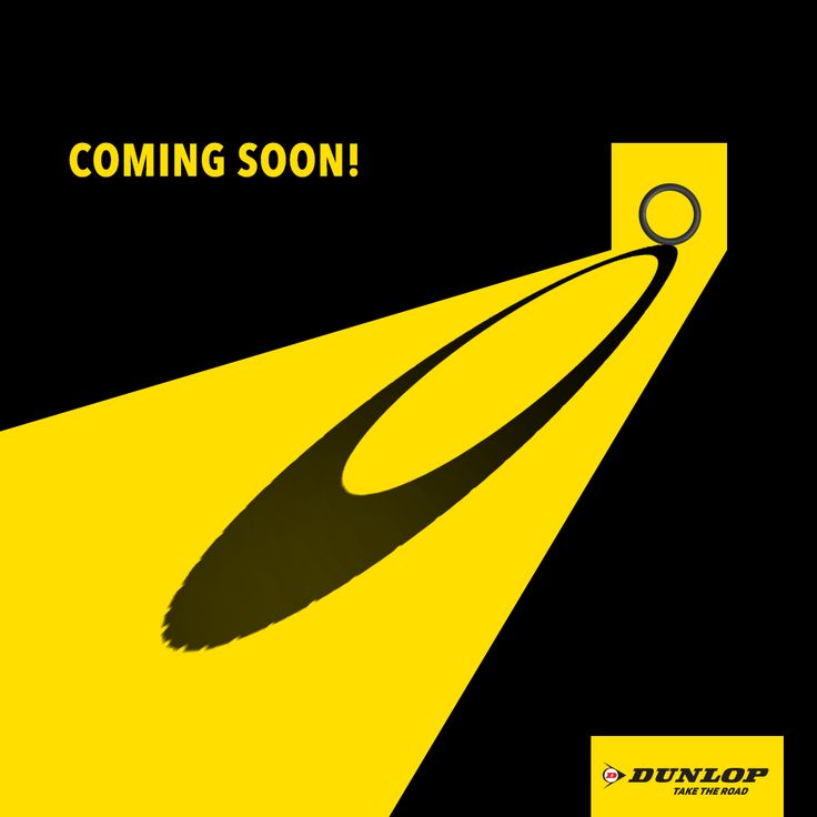 A new, high performance tyre is coming soon.