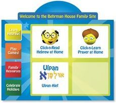 Learn Hebrew online from Behrman House Publishing