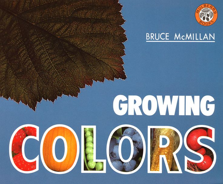 Growing Colors. A great read for your growing child. | eatingalwaysthinking.com