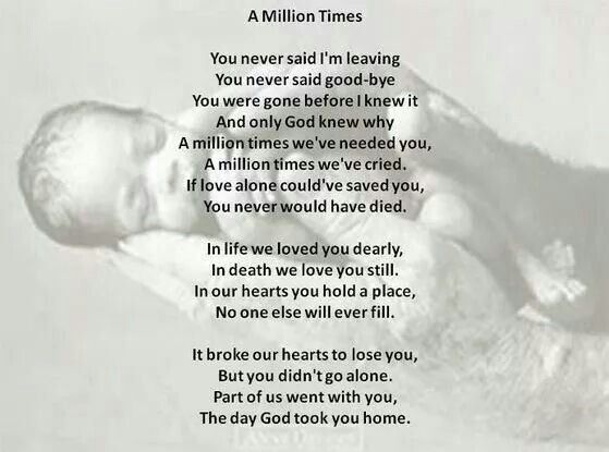 A million times ~ author unknown