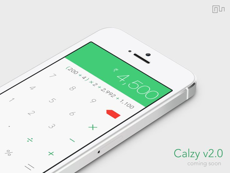 Calzy 2.0 [ White ]